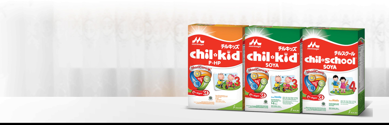 Rangkaian Produk Morinaga untuk Si Kecil yang Alergi